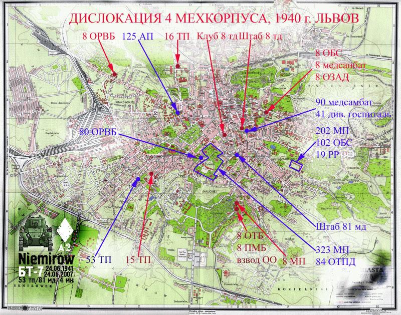 Местом дислокации корпуса стал г. Львов.  Корпус в случае боевых действий находился в резерве 6-й армии и должен был...